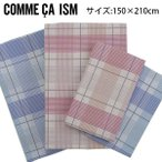 (後払い不可)(代引不可)昭和西川:COMME CA ISM 掛けふとんカバー カントリーチェック(ピンク) 22401-66020/100(P)