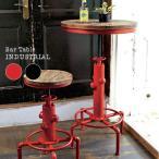 円形 バーテーブル 直径60cm (単品)