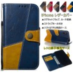 iPhoneX  iPhone 7/8Plus /iPhone7/8  iPhone 6/6S / iPhone6 Plus手帳型ケース ヴィンテージ風PUレザースマホ ケース 横開き カード収納