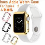 Apple Watch Series2 Apple Watch Series1 ケース アップルウォッチ カバー Hoco正規品 メッキ加工ケース弧状設計 脱着簡単