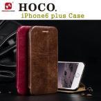 訳アリ品 iPhone6 Plus/ iPhone6s Plusケース本革カバー 手帳型 マグネット式(磁石開閉) 横開き カード入れ付 オイルレザーケース