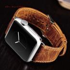 Apple Watch Series1/2 対応 バンド 本革 ビンテージレザー時計ベルトアップルウォッチ用交換バンド Apple Watchベルト ICARER正規品 最安値