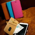 セールiPhone6/iPhone6sケース 人気 手帳型レザーカバー磁石マグネット開閉 カード収納 格子柄 チェック ストラップホール付 財布型スタンド全面保護カバー