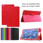 Lenovo TAB 3 Lenovo TAB 2 ケースカ PUレザー 手帳型 タブレットケースカバー