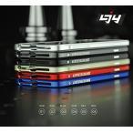 iPhone6メタルバンパー アルミ製ケース アイフォン6金属バンパー【SWORD】