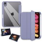 ipad air4 ケース iPad第8世代 iPad第7世代 ペンシル収納 背面アクリル  ペン充電 2020 ipad pro 11第二世代 Pencilホルダー スリープ機能  耐衝撃