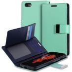 iPhone6s/6・ iPhone6s/6 Plusケース 手帳型カバー PUレザーケース カード入れ付 マグネット ウォレットケース 全3色 安い 送料無料