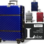 スーツケース Lサイズ フレーム 静音8輪キャスター 受託手荷物無料 ダイヤル式 TSAロック 両面中仕切り キャリーバッグ