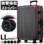 スーツケース  LLサイズ アルミ 大型 フレーム 軽量 キャリーケース キャリーバッグ 旅行 国内 海外 カモフラ ブランド
