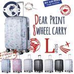 スーツケース 軽量 プリント キャリーケース 大型 Lサイズ TSA 8輪キャスター キャリーバッグ トランク