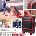 スーツケース トランクキャリー 小型 軽量 機内持ち込み キャリーバッグ おしゃれ TSAロック搭載 Sサイズ キャリーケース かわいい ストライプ 8輪キャスター