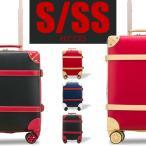 スーツケース ファスナーキャリー トランクキャリー 小型 軽量 Sサイズ 機内持ち込み 8輪キャスター