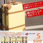 スーツケース トランクキャリー キャリーケース 機内持ち込み TSAロック 8輪 ストッパーキャスター 拡張 小型 軽量 Sサイズ