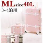 古董 - スーツケース トランクキャリー M / Lサイズ 8輪 ストッパー付 キャスター 拡張 着せ替えベルト TSAロック キャリーケース