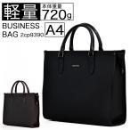 ビジネスバッグ ブリーフケース カジュアル パソコン メンズ ビジネス 軽量 CENTER POINT 2cp9390br