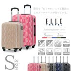 スーツケース ファスナーキャリー キャリーケース キャリーバッグ 小型 軽量 Sサイズ 機内持ち込み