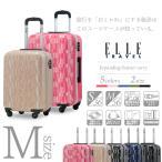 スーツケース ファスナーキャリー キャリーケース キャリーバッグ 中型 軽量 Mサイズ 受託手荷物対応