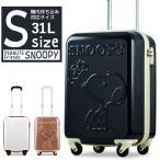 スーツケース 小型 Sサイズ ピーナッツ PEANUTS スヌーピー SNOOPY 機内持ち込み 軽量 小型 おしゃれ TSAロック ハードキャリー 4輪キャスター