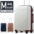スーツケース 中型 Mサイズ ピーナッツ PEANUTS スヌーピー SNOOPY 受託手荷物無料サイズ 軽量 小型 おしゃれ TSAロック ハードキャリー 4輪キャスター