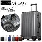 スーツケース  Mサイズ アルミケース 受託手荷物 超静音  スペアキャスター TSA ブレーキ マグネシウム合金 ビジネス キャリーバッグ キャリーケース