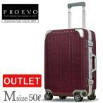 スーツケース 機内持ち込み 受託手荷物 S サイズ M サイズ フレーム ハード 堅牢 超静音 8輪キャスター 軽量 カモフラ キャリーバッグ キャリーケース Proevo