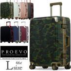 【アウトレット】スーツケース Lサイズ フレーム アルミ 大型 軽量 超静音 キャリーケース キャリーバッグ ブランド プロエボ
