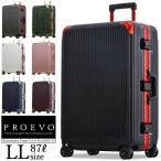 アウトレット スーツケース  LLサイズ 大型 受託手荷物無料 フレーム 頑丈 大容量 キャリーケース 静音8輪 軽量 キャリーバッグ 国内 海外旅行