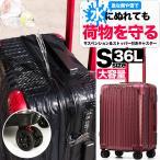 スーツケース 小型 キャリーケース 機内持ち込み アルミ風 S M 8輪キャスター 超軽量 キャリーバッグ TSA トランク ハード