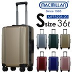 【アウトレット】 スーツケース フレーム Sサイズ 小型 受託手荷物無料 静音8輪キャスター ダイヤル式ロック  キャリーバッグ キャリーケース MACMILLAN