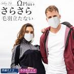 マスク 個包装 個別包装 30枚 耳が痛くならない 平ゴム やわらか 不織布 使い捨て 普通サイズ 3層構造 サージカルマスク おすすめ シルキーフィット ネコポス