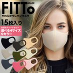 マスク 15枚 個包装 個別包装 ウレタンマスク スポンジ ピッタリフィット 極厚 やわらか 手洗い 普通サイズ 男女兼用 花粉 飛沫防止 快適 フィット 送料無料