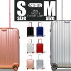 【アウトレット】 スーツケース 小型 キャリーケース 機内持ち込み アルミ風 S M 8輪キャスター 超軽量 キャリーバッグ TSA トランク ハード