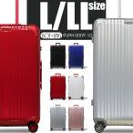 【アウトレット】スーツケース 大型 中型 キャリーケース LLサイズ Lサイズ アルミ風 大容量 受託無料サイズ 超軽量 8輪キャスター キャリーバッグ TSA