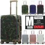 【アウトレット】 スーツケース アルミ フレーム Sサイズ 機内持ち込み Mサイズ 受託手荷物 静音8輪キャスター 軽量 TSA キャリーバッグ キャリーケース