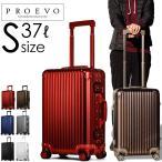 アウトレット スーツケース 機内持ち込み Sサイズ アルミケース 超静音  TSA ビジネス キャリーバッグ キャリーケース アルミ合金 マグネシウム