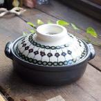 ショッピング和 美しいボレスワヴィエツの街 家族でお鍋 1〜2人用 6号 ラインフラワー IH対応土鍋