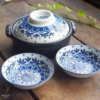送料無料 お鍋セット 美しいボレスワヴィエツの街 家族でお鍋 1〜2人用 6号 リーフドット とんすい小鉢2個付き IH対応土鍋
