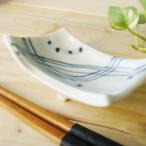 和食器 染付手描き小付 曲線 小皿 漬物皿 しょうゆ 薬味皿