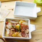 白い食器のホワイトオーブントースタープレート 耐熱 グラタン ラザニア 皿 アヒージョ エッグパン 洋食器