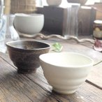 和食器 2個セット 粉引伊賀 組茶碗 ご飯茶碗 おうち カフェ 食器 陶器 ライスボール