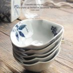 ショッピング和 和食器 5個セット 染付けブルー藍草花 小鉢 小皿 おうち カフェ 食器 陶器 美濃焼
