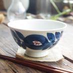 波佐見焼 手描き 北欧風マジョリカ ご飯茶碗 飯碗(染付け ブルー青)