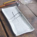 秋のごちそう!こんがりふっくら塩焼き さんま皿 焼き物 長角皿 28cm(白粉引ホワイト 黒筆流し)和食器 和風 角長皿