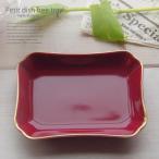アッシュトレー S 金線ゴールドライン マロン フリートレー 灰皿 アロマトレー チョコ チーズ おつまみ 食器 小皿 アクセサリートレー 日本製 陶器