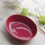 アッシュトレー オーバル 金線ゴールドライン マロン フリートレー 灰皿 アロマトレー チョコ チーズ おつまみ 食器 小皿 アクセサリートレー 日本製 陶器