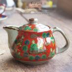 九谷焼 ティーポット 急須 木米さんの赤い レッド 茶漉し付き お茶 紅茶 和食器 食器 日本製