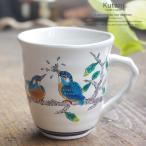 和食器 九谷焼 マグカップ カラフル色絵 お食事の時間 かわせみ 日本製 うつわ  カフェ おうち