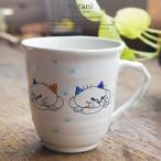 和食器 九谷焼 マグカップ ネコのカップル ブルー ピンク 猫 ねこ 武腰美恵子 日本製 うつわ  カフェ おうち