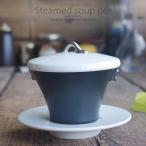 和食器 フタをあけてふわぁーっと 杏仁豆腐 ホワイト デザートカップセット 茶碗蒸し 白 むし碗 スープポット デザート カップ 陶器 食器 おうち