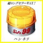 ソフト99 ハンネリ W-19 00112 280g